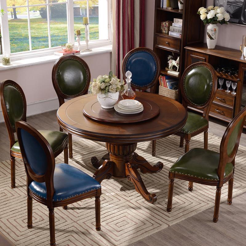 纯美式乡村全实木餐桌椅组合圆形桌欧式圆桌
