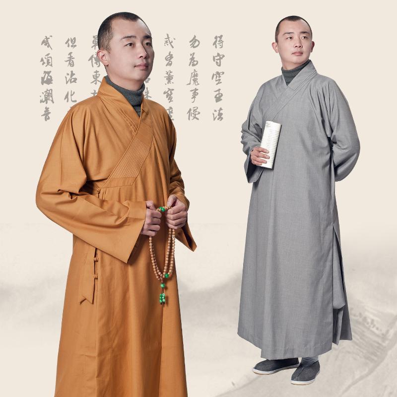 尚远春秋加厚僧服长褂套装/男女僧人服饰/高品质僧裝僧衣大褂