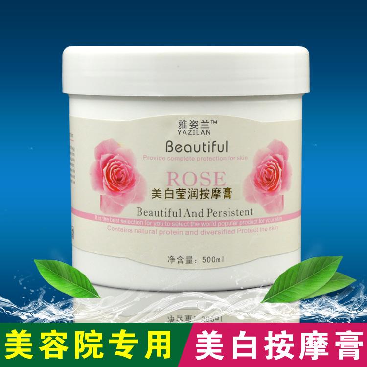 美容院玫瑰按摩膏 美白补水保湿脸部面部身体按摩霜 正品院装批发