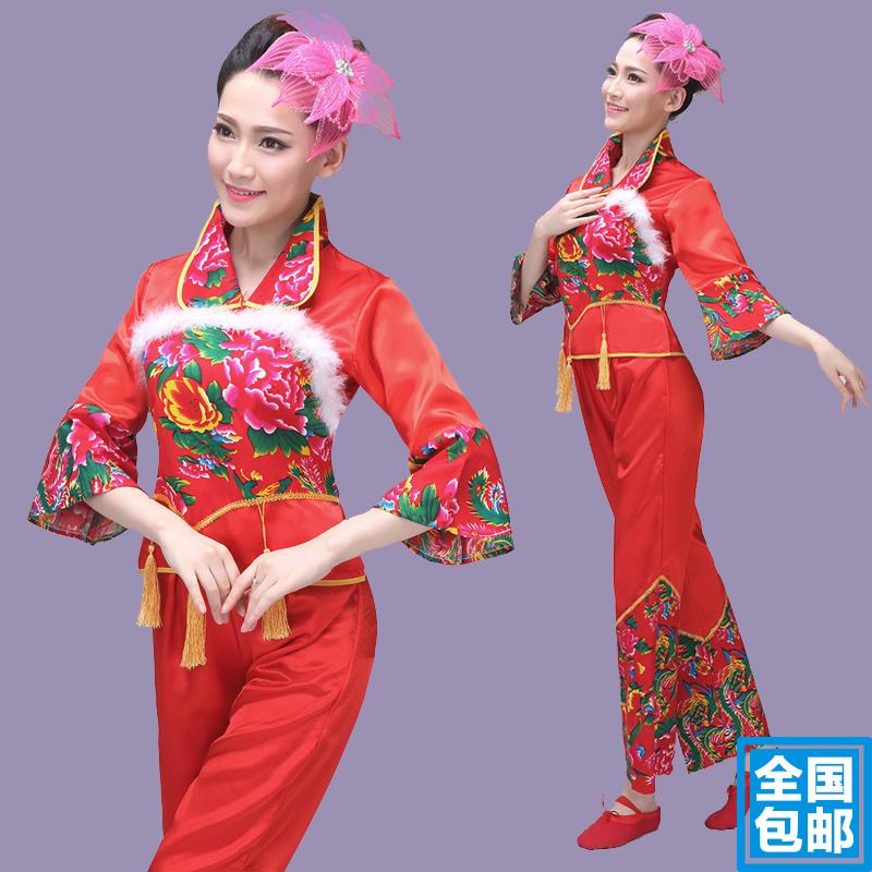 2016新款东北民族舞蹈红色秧歌服装女腰鼓广场舞演出服中老年特价