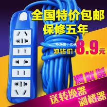 10米长线 防水接线板拖插线板排插2 家用电源插座智能节能插排