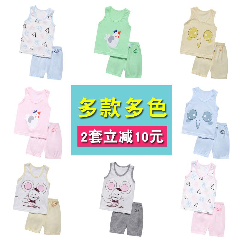 男女夏装夏季套装宝宝背心童装儿童婴儿纯棉衣服两件套