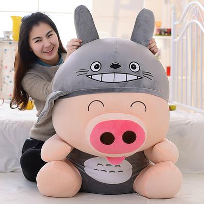 麦兜猪公仔熊猫毛绒玩具猪麦兜娃娃大号女生抱枕公仔儿童节礼物女