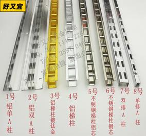 不锈钢梯柱左右托方管配件铝梯柱单排双排A柱AA柱上墙梯柱靠墙柱
