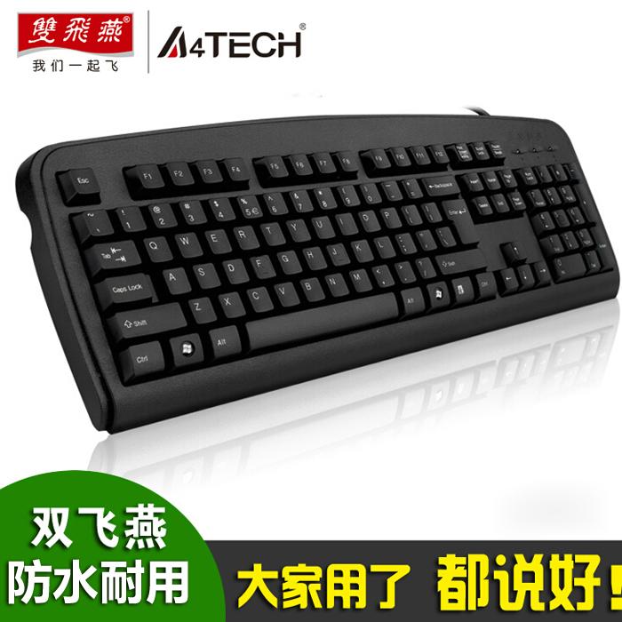双飞燕KB-8有线游戏键盘USB接口防水笔记本台式机电脑网吧办公PS2