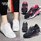 韩版运动鞋女跑步鞋气垫鞋鞋子休闲鞋小白鞋女鞋2017新款春季单鞋