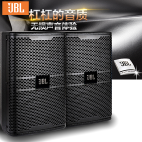 JBL专业hifi音箱KTV家用8寸10寸12寸会议舞台卡拉OK全频无源音响