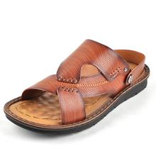 意尔康男鞋男士凉鞋真皮2017新款韩版休闲夏季真皮个性百搭沙滩鞋