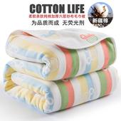 纱布毛巾被纯棉双人单人加厚全棉毛巾毯宝宝盖毯儿童婴儿夏凉被