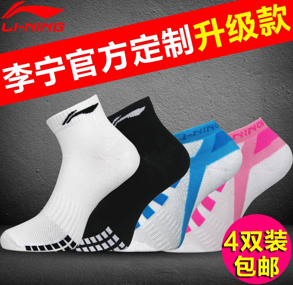 专业运动袜袜子毛巾跑步加厚网球中筒棉男女羽毛球篮球