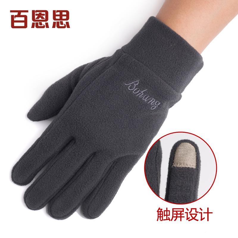 秋冬季户外保暖防寒男式摇粒绒抓绒手套 男士触摸屏手套 百恩思