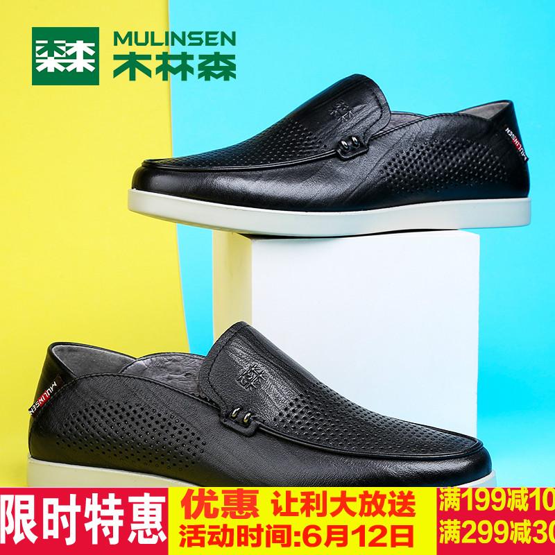 淘宝-木林森男鞋 舒适透气镂空皮鞋