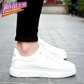 男内增高学生潮鞋 淘金币 休闲板鞋 白色男鞋 男士 子潮流运动鞋 韩版