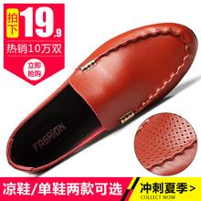 男百搭一脚蹬懒人鞋 豆豆鞋 潮流 子男韩版 夏季潮鞋 休闲皮鞋 男士 男鞋