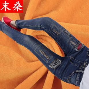 款时尚加绒加厚牛仔裤女保暖弹力显瘦修身小脚长裤韩版潮-春秋牛仔