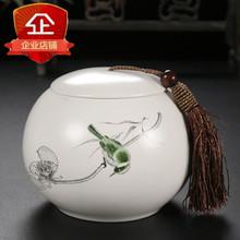 茶叶罐陶瓷大号半斤装密封罐存储罐茶叶包装盒普洱茶陶瓷罐 包邮