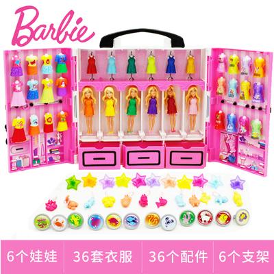 美泰芭比梦幻衣橱娃娃公主换装娃娃玩具礼物迷你芭比甜甜屋大礼盒