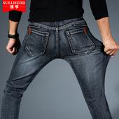夏季高弹力薄款男士牛仔裤男商务修身青年直筒宽松薄款长裤大码裤