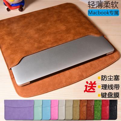 苹果笔记本air11电脑包Macbook13寸内胆包12/13.3pro15保护套皮套