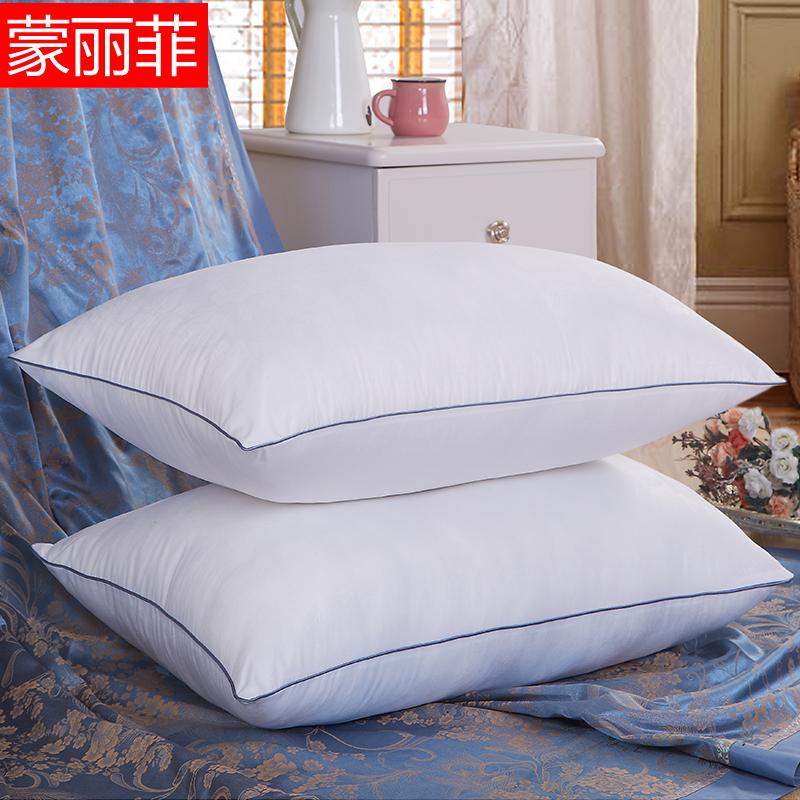蒙丽菲枕头 枕芯一对拍2水洗成人护颈椎保健枕头芯酒店单人学生枕
