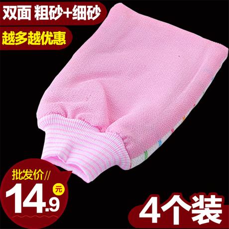 余裕商城包邮搓澡巾洗澡巾搓背双面强力搓泥去角质手套沐浴擦神器