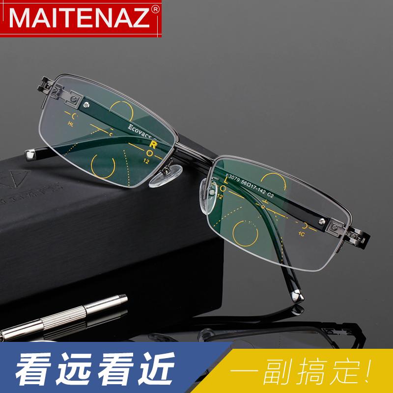 正品[多焦点老花眼镜]渐进多焦点老花眼镜评测