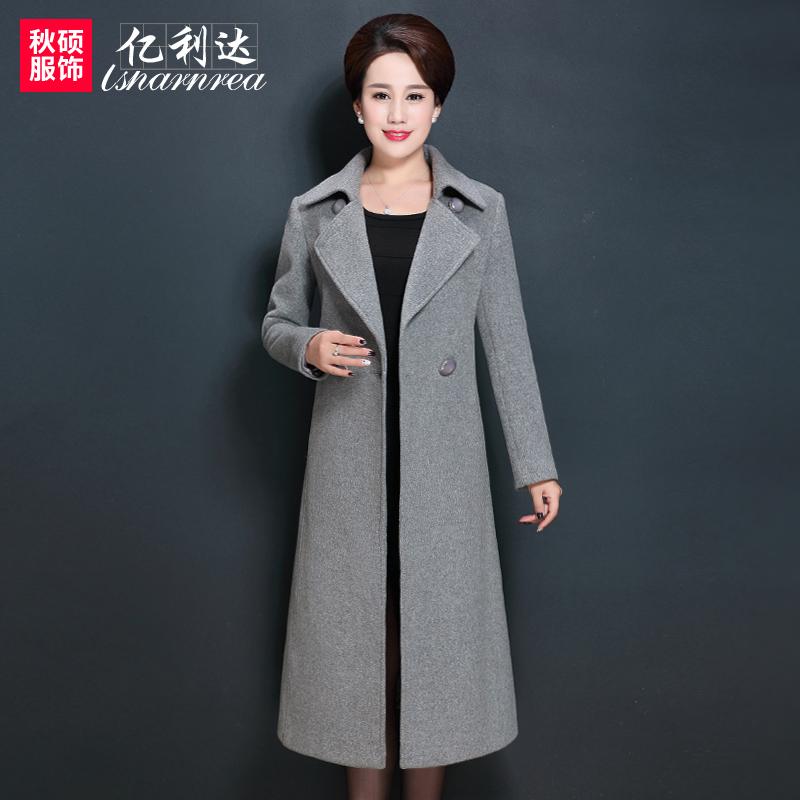 妈妈装羊毛呢外套女长款中老年人冬装大衣40-50岁中年女装秋装绒