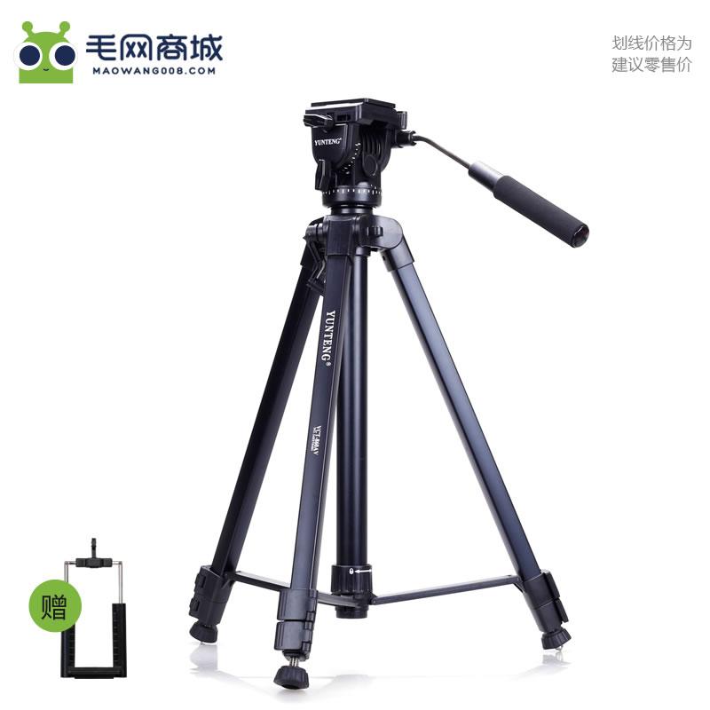 云腾860三脚架专业佳能尼康索尼单反照相机摄像机