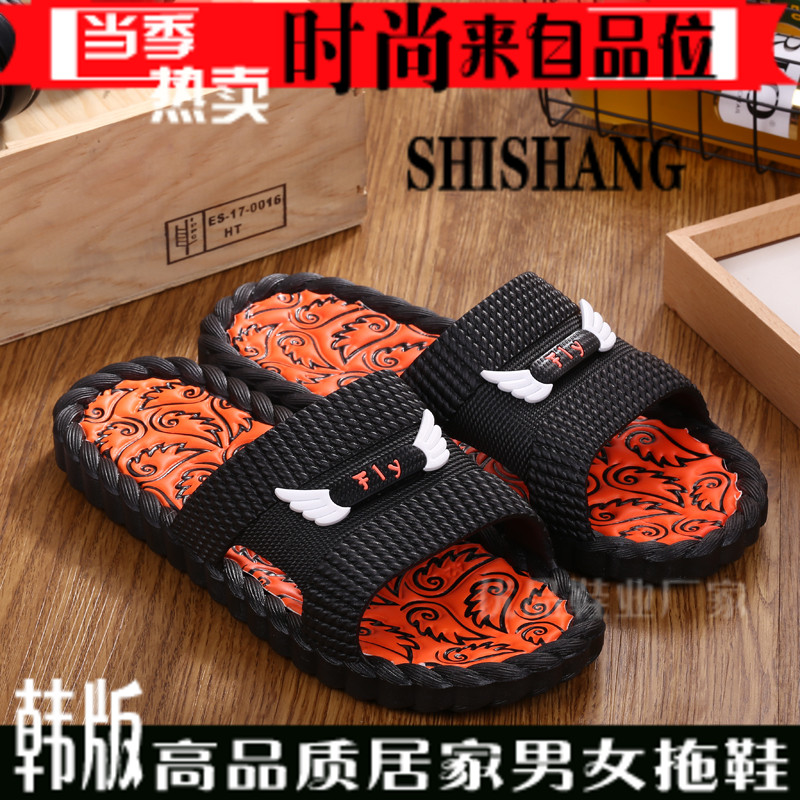 Product #542130724704
