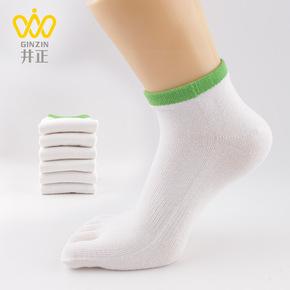 井正男士五指船袜四季棉袜夏季运动防臭透气袜子短袜6双礼盒装