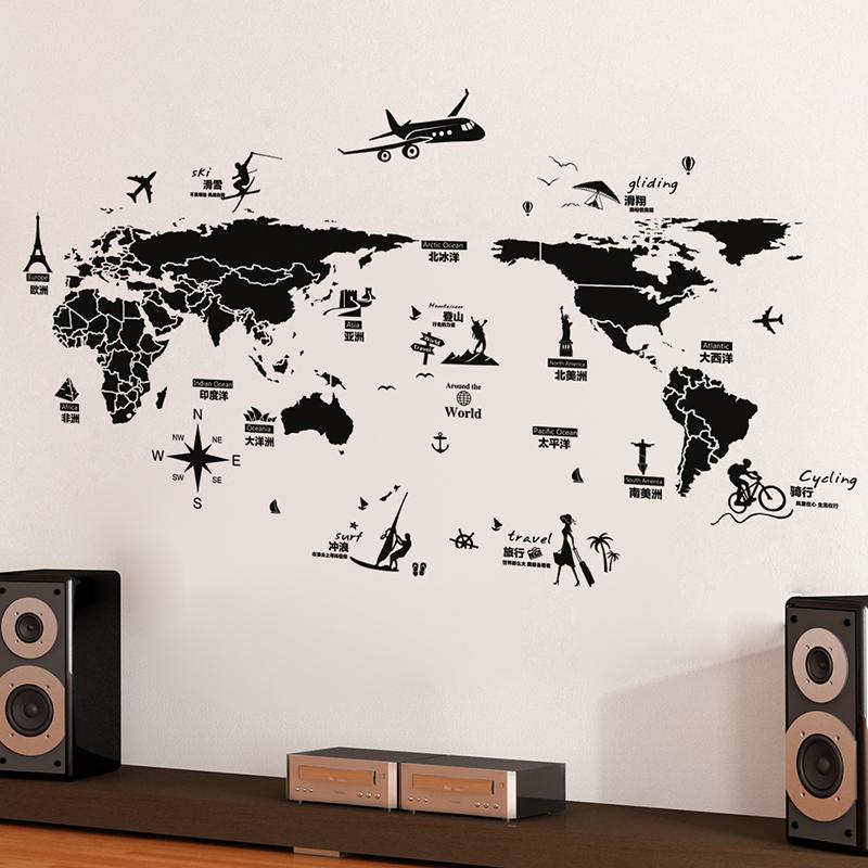 墙贴纸贴画书房企业办公室文化教室宿舍墙壁装饰创意个性世界地图-