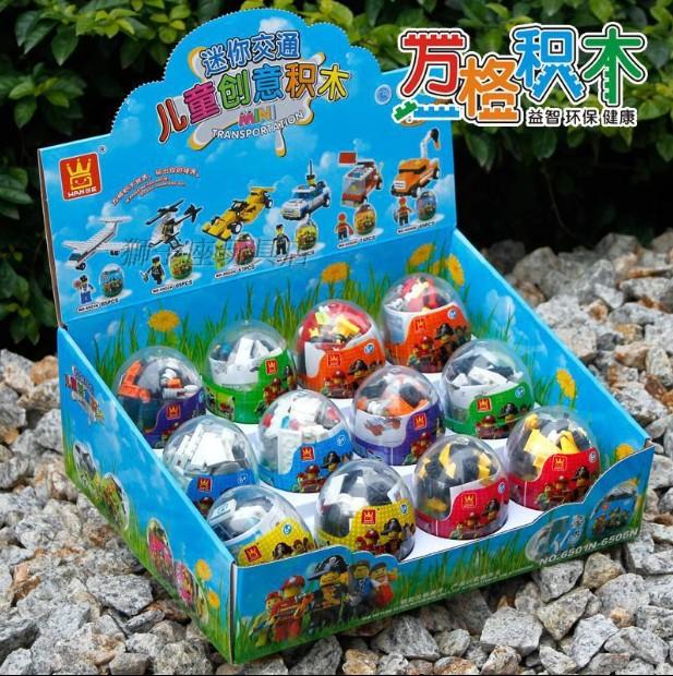 万格积木迷你太空交通扭蛋恐龙怪兽飞机拼插益智创意玩具兼容乐高