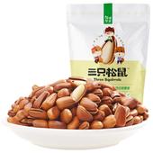 三只松鼠 每日坚果开口松子100g特产炒货东北红松子