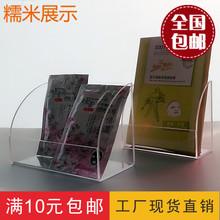 化妆品 亚克力收纳整理盒 展示架 包邮 货架 面膜透明盒 特价