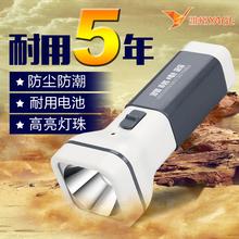 强光远射验钞迷你照明探照灯 雅格可充电式led小手电筒家用便捷式