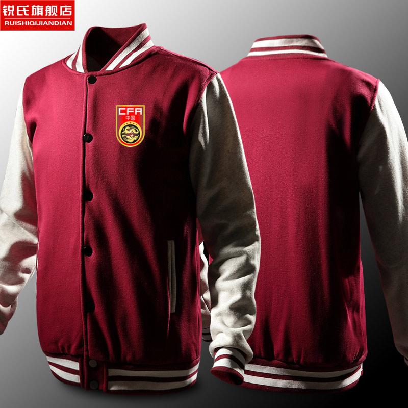 正品[中国足球队]中国足球队最新排名评测 中国