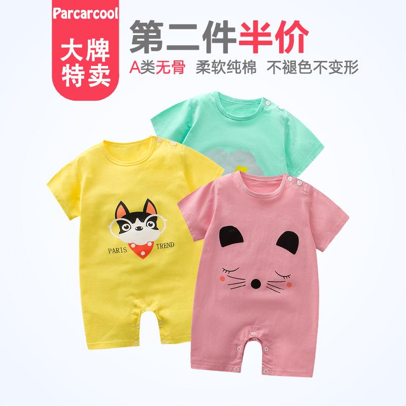 宝宝衣服纯棉婴儿新生儿夏季连体短袖