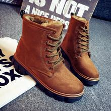 秋冬季马丁靴女平底雪地短靴休闲加绒保暖棉鞋加厚棉靴子学生女鞋
