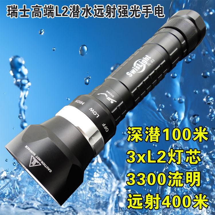 D3灯泡防水L2个3聚焦远射26650米磁控强光手电筒双节100专业潜水