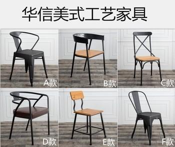铁艺现代简约西餐厅桌椅奶茶店桌