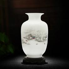 包邮景德镇陶瓷器花瓶 家居饰品摆件插花器客厅装饰工艺品aj137
