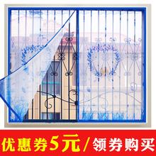 门帘免穿磁条窗纱门网加密隐形纱网送粘扣 定做磁性防蚊纱窗