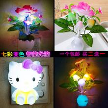 1个包邮 蘑菇灯led光控感应小夜灯插电节能智能七彩光床头喂奶灯
