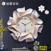 福雕家饰现代简约创意浮雕超静音挂钟客厅立体挂表石英装饰时钟