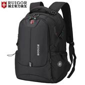 瑞戈瑞士军刀双肩包男旅行包休闲15.6英寸商务电脑背包中学生书包