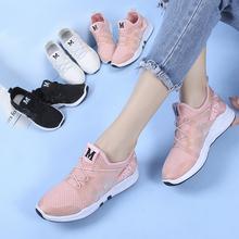 莎仕路2017新款百搭单鞋透气运动鞋女韩版原宿休闲跑步鞋女网面鞋