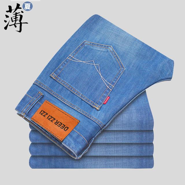 直筒长裤 子夏天 男士 薄款 潮流商务休闲修身 夏季青年宽松大码 牛仔裤
