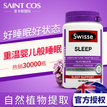 swisse sleep睡眠片100粒澳洲进口成人安定安眠片快速帮助睡眠