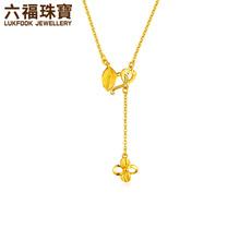 六福珠宝一款两戴黄金吊坠女花心意项链足金套链计价 GDGTBN0001图片