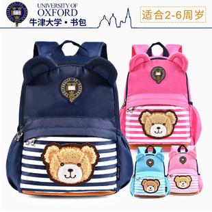 幼儿园书包男童3-5-6周岁一年级儿童宝宝背包女生大班韩版双肩包